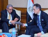التجارة: وزيرة الاقتصاد السويسرية تزور القاهرة مطلع نوفمبر المقبل