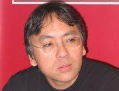 """الوجه الآخر لـ"""" كازو إيشيجورو"""".. سينارست ومؤلف أغانى وقاص"""