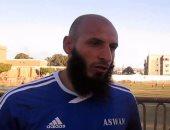 موجز الحوادث.. براءة لاعب أسوان والسجن المؤبد لـ8 متهمين فى قضية الانضمام لداعش