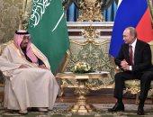 """روسيا: السعودية بصدد توقيع عقد استلام منظومة """"إس-400"""" الصاروخية"""
