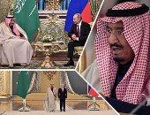 روسيا والسعودية توقعان خارطة طريق للتعاون بمجال الطاقة الذرية