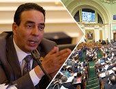 """رئيس""""برلمانية المصريين الأحرار"""" يطالب الحكومة بالأخذ بتوصيات البرلمان"""