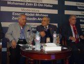 مؤتمر صعيد مصر يوصى بتجنب تناول أدوية فيروسC  عند الإصابة بأورام كبدية