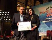 صندوق التنمية الثقافية يمنح سحر نوح شهادة تقدير فى صالون مصر المبدعة