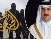 حقوقيون: نظام تميم مستمر فى التنكيل بمعارضيه وسرقة أموال الشعب