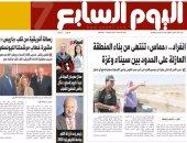 """""""اليوم السابع"""": «حماس» تنتهى من بناء المنطقة العازلة بين سيناء وغزة"""