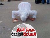 موجز أخبار الـ1..خروج 717 سجينا بموجب عفو رئاسى بمناسبة ذكرى نصر أكتوبر