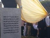 بالصور.. افتتاح حديقة وتمثال سعد زغلول بعد تطويرها ببورسعيد
