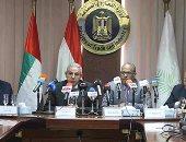 """بالصور.. """"التجارة والصناعة"""": فتح 11سوقا جديدا لتصدير التمور المصرية للخارج"""