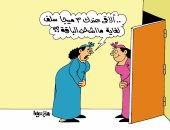 """اضحك مع ربات البيوت وتسول""""الميجا"""".. بكاريكاتير """"اليوم السابع"""""""