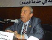 انطلاق فعاليات المؤتمر العربى الأول للترميم وإعادة الإعمار بنقابة المهندسين