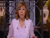"""ردا على الهجوم ضدها بعد حوارها مع """"هنية"""".. لميس الحديدى: هذا هو دورى الصحفى"""