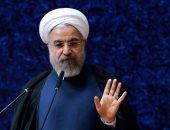 روحانى: الشعب الإيرانى سيرد على مثيرى الاضطرابات ومخالفى القانون