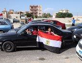 الداخلية: دفعنا بخدمات أمنية بجميع المديريات لتأمين فرحة المصريين بالمونديال