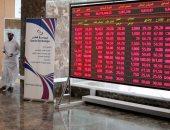 تراجع بورصة قطر بنسبة 1.07% بختام تعاملات جلسة نهاية الأسبوع..وهبوط 34 سهماً
