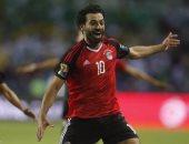 محمد صلاح: مازلنا غير مصدقين تأهلنا لكأس العالم