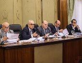 الحكومة تشرح لأعضاء البرلمان أسباب تقديم مشروع لتعديل قانون العقوبات
