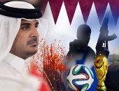 """الفساد """"هدية قطر لعشاق الساحرة المستديرة"""".. العالم يتسابق لاستضافة مونديال 2020 بعد فضائح الإمارة فى الملف.. ديلى ميل: استراليا تتفوق.. ومسؤول بريطانى: الكرة لعبة نظيفة لا تناسب إرهاب الدوحة.. وجاهزون للتنظيم"""
