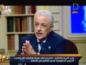 وزير التعليم: الإمارات أهدت مصر كتابًا سيدرس للطلاب العام المقبل