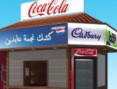 محافظ القاهرة: تغيير كل الأكشاك فى العاصمة لتتناسب مع المظهر الحضارى
