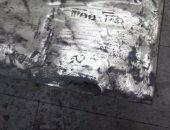 شاهد تمثال الفلاحة المصرية المكتشف بحديقة سعد زغلول بعد إجراء الترميم الأولى