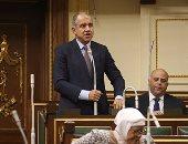 """اتحاد الصناعات يستضيف إطلاق """"ميثاق حركة التجارة العادلة الجديد"""" للعالم من مصر"""