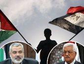 الرئيس الفلسطينى: المصالحة ضرورة وطنية لإنهاء الاحتلال وإقامة دولتنا