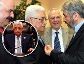 """""""الوطن"""" العمانية: الشقاق بين فتح وحماس يضرب المكون الاجتماعى الفلسطينى"""