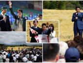 """إعصار """"لان"""" يدفع اليابان لإجراء انتخاباتها العامة غدا تخوفا من أثاره المدمرة"""