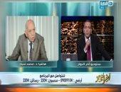 محمد غنيم يطالب بإنشاء مفوضية للتعليم وتخصيص 4% من الناتج المحلى لتطويره
