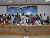 حفل ختام البرنامج التدريبي السادس حول الأمراض المعدية بجامعة قناة السويس