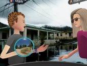 كيف استغل زوكربيرج تقنيات الواقع الافتراضى للسفر إلى بورتوريكو والقمر؟
