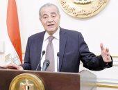 وزير التموين : مكاتب خدمات المواطنين لن تنقل للعاصمة الإدارية الجديدة