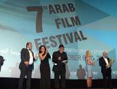 مصر تحصل على جائزتين فى مهرجان مالمو السينمائى بالسويد