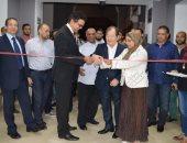 """بالصور.. افتتاح معرض """"عدسة"""" فى متحف الفن الإسلامى بـ 66 صورة فوتوغرافية"""