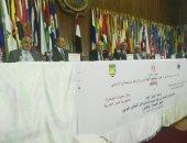مؤتمر عربى: المنطقة تعانى من الفقر المائى وتفقد 40% من مواردها المائية