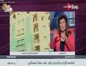 عبد اللطيف ممدوح: الدولة لا تنفق على العاصمة الإدارية من ميزانيتها