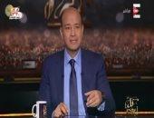 بالفيديو.. عمرو أديب يطالب بتخصيص صندوق لدعم العباقرة.. ويؤكد: عقولهم من ذهب