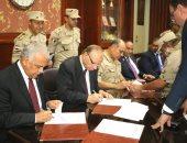 محافظ القاهرة يوقع بروتوكول تعاون لإنشاء مدرستين جديدتين بمدينة السلام