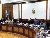 مجلس الوزراء يوافق على إنشاء اللجنة التنفيذية لصندوق تطوير التعليم