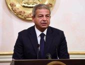 وزير الرياضة يدعم 298 مركز شباب بمليون و830 ألف جنيه