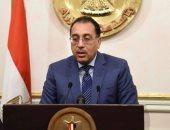 وزير الإسكان يشهد اتفاقا مع البنك الإفريقى لرفع كفاءة محطات الصرف الصحى
