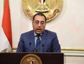"""الإسكان: تسليم الدفعة الثانية من وحدات """"دار مصر"""" بحدائق أكتوبر أول فبراير"""
