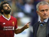 مورينيو يخطط لإفساد صفقة انتقال محمد صلاح إلى ريال مدريد