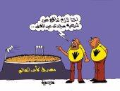 دفاع الإخوان عن شرعية هدف مجدى عبدالغنى بكأس العالم فى كاريكاتير اليوم السابع