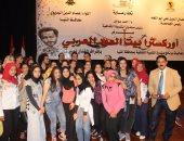 بالصور.. بيت العود فى ختام اليوم الثانى لفعاليات مشروع تنمية جنوب الوادى