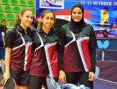 بالصور.. نتائج مبشرة لناشئي مصر فى أولى أيام بطولة تنس الطاولة الدولية