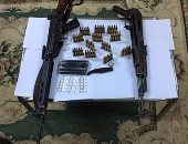 حكم قضائى: لا يجوز ترخيص السلاح للمتشردين والمرضى النفسيين