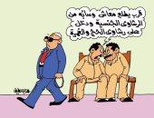 """توبة الموظف المسن عن قبول الرشاوى الجنسية.. بكاريكاتير """"اليوم السابع"""""""