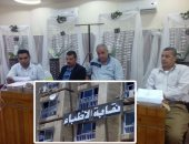مؤتمر صحفى لإعلان نتائج انتخابات التجديد النصفى لنقابة الأطباء ظهر اليوم